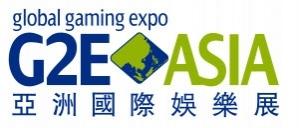 2021年亚洲娱乐展